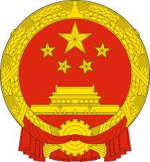 China Gov Logo