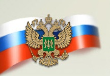 MinFin_Rus_Logo