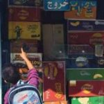 Book: Nutrition and economic development: Exploring Egypt's exceptionalism and the role of food subsidies